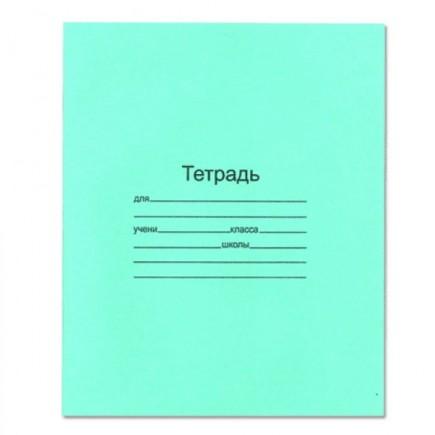 Тетрадь школьная 18 листов линия