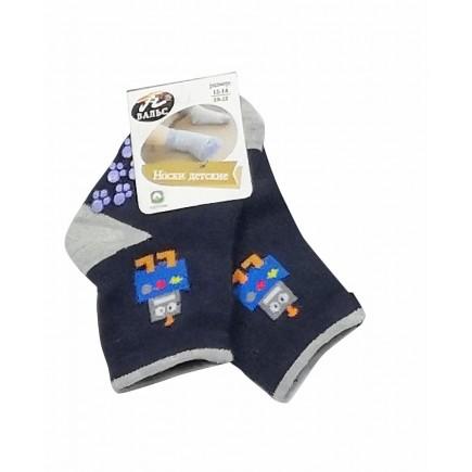 Носки  детские Робот синие с нескользящей подошвой