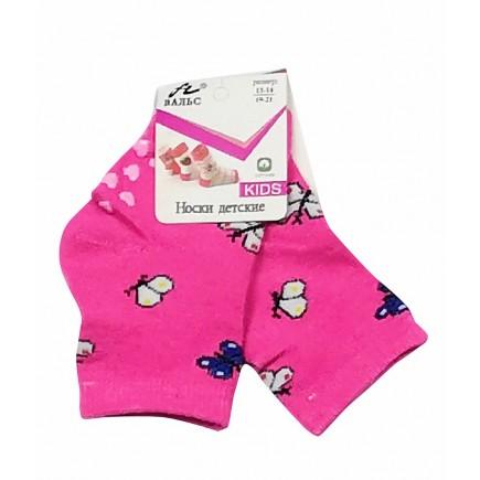 Носки  детские розовые с нескользящей подошвой