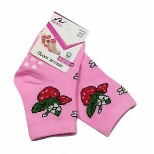 Носки  детские Клубнички розовые с нескользящей подошвой