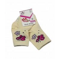 Носки  детские бежевые с нескользящей подошвой