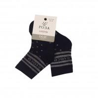 Носки детские хлопковые для мальчика темно-синие