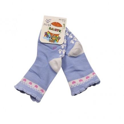 Носки детские Сердечки с противоскользящим покрытием голубые