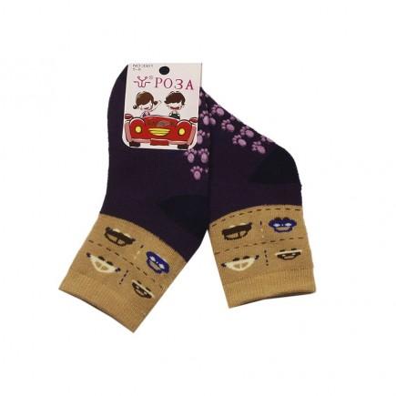 Носки  детские Машинки утепленные фиолетовые с противоскользящим покрытием