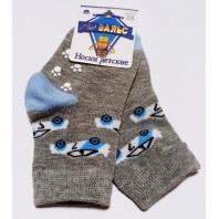Носки детские Гонщик  нескользящей подошвой