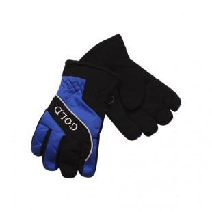 Перчатки зимние ярко-синие