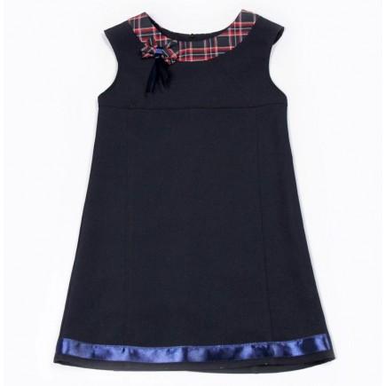 Сарафан школьный темно-синий НК6