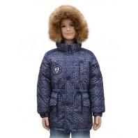 Куртка для мальчика зимняя синяя